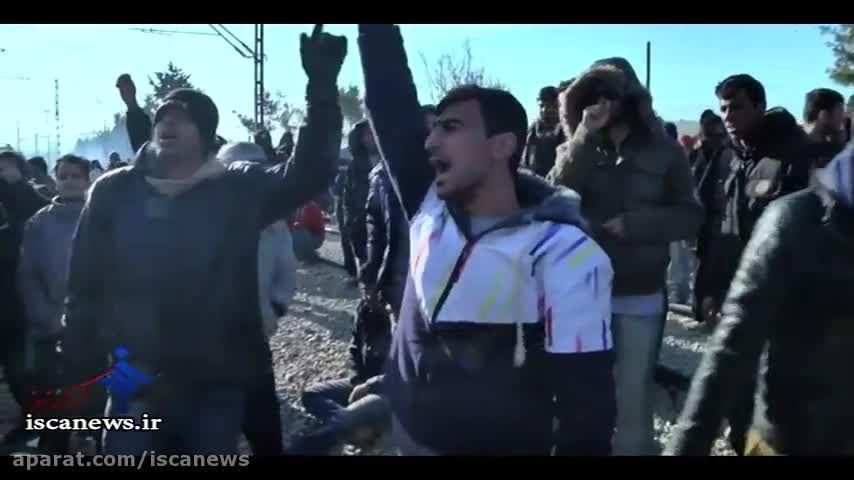 تصاویر پناهندگان و مهاجران ایرانی در مرز یونان