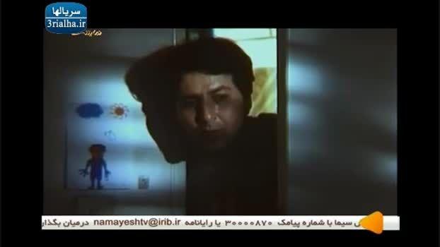 فیلم ایرانی همسر دلخواه من - پارت اول