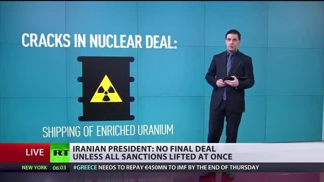 ایران :  همه تحریم های هسته ای باید یکجا برداشته شود