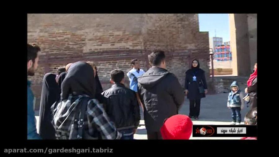 استقبال مسافران نوروزی از اتوبوس های تبریزگردی در نوروز