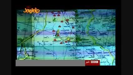 فیلمی کمتر دیده شده از مقر فرماندهی آمریکا علیه داعش