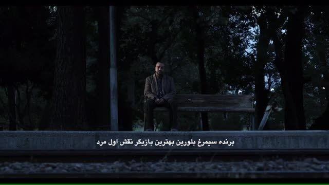 آنونس فیلم « خداحافظی طولانی »