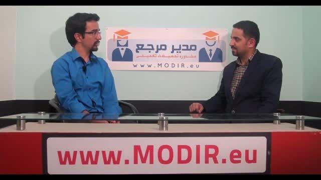 برنامه 90 فصل پنجم درس مدیریت مالی استاد جواهری