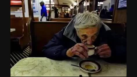 یک فنجان قهوه!!!