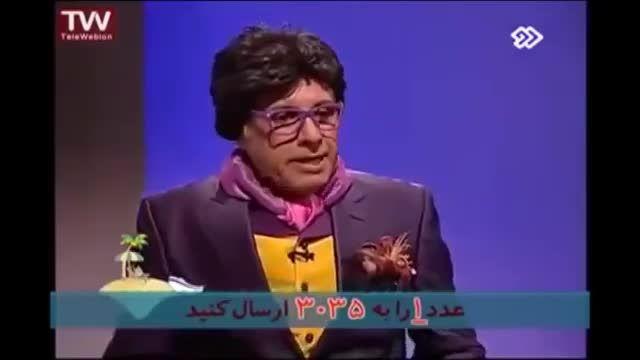 جلوگیری از پخش برنامه فیتیله به دلیل توهین به آذر زبانا