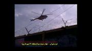 سقوط هواپیمای مسافربری آنتونف در حوالی مهرآباد