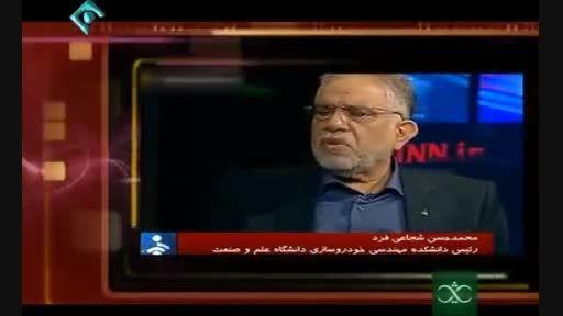 اگر شما ایران خودرویی ها نباشید ما چه جوری کاسبی کنیم؟