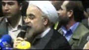 وعده انتخاباتی روحانی