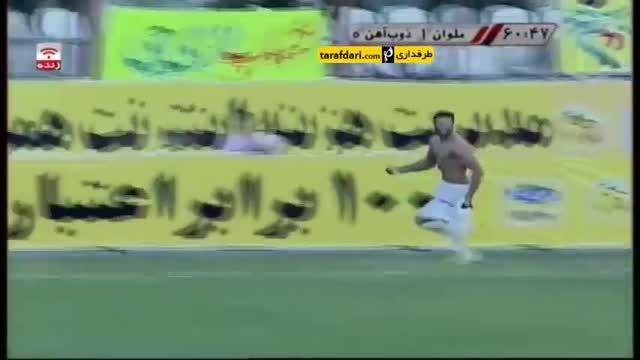 خلاصه بازی ملوان بندر انزلی 1-0 ذوب آهن اصفهان