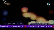 پخش جدیدترین آهنگ محسن چاووشی (برقص آ ) در برنامه ساعت 25