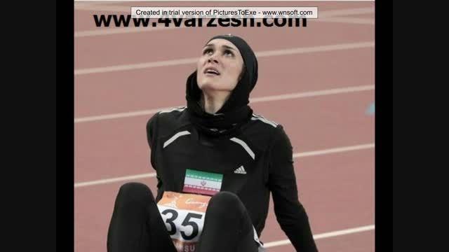 بانوان ورزشکار ایرانی