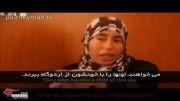 هوس رانی شاهزادگان سعودی در قالب کمک به اوارگان سوریه