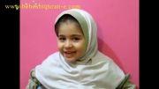 آزمون حفظ 5 سوره ی دیگر قرآن کریم از نونهالان بهشت قرآن