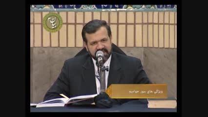فضیلت و ویژگی های سوره مبارکه احقاف