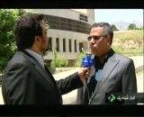 خبر شبکه یک شی نورانی در ایران 18 خرداد