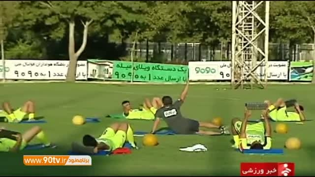 گلایه های کی روش از مرد همیشه خندان فوتبال ایران