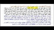 پاسخ به شبهه چهارم مسلمان موحد