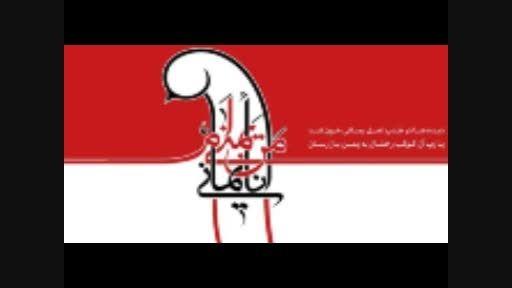 سخنان مقام معظم رهبری در مورد یمن