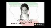 ماجرای بیمارستان شاه رضا