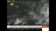 حمله نیروی هوایی آمریکا علیه گروه داعش