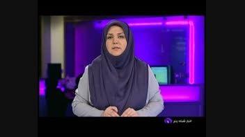 انحدام کالاهای قاچاق در استان تهران
