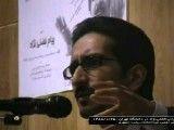 مستند: مرگ اصلاحات در ایران / ترور پیام فضلی نژاد -(بخش پنجم)