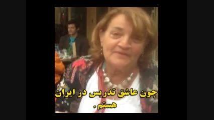 ان ال پی/دوره کامل NLP با اساتید برتر فرانسه و ایران