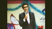 برنامه شرکت پتروشیمی خارگ با اجرای میلاد حسینی