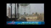 حمله پهپاد به تروریستهای عراق....