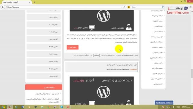 فیلم آموزش طراحی لوگو در فتوشاپ به زبان فارسی... فیلم آموزش طراحی قالب وردپرس به زبان فارسی - مقدمه