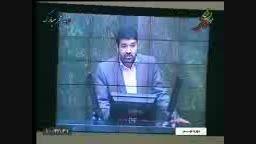 نطق پیش از دستور احمد سجادی در صحن علنی مجلس