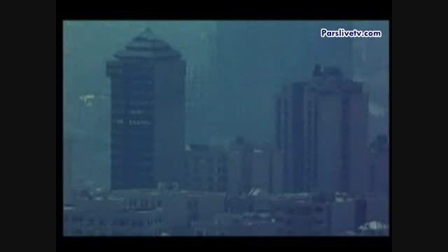 مستند تهران انار ندارد * قسمت دوم
