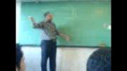 شوخی استاد با دانشجو