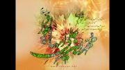مداحی اشعار زیبا برای امام جواد(جوادالائمه ع)
