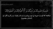 صلوات خاصّه حضرت زهرا (س)