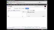 ترجمه اشتباه در گوگل ترنسلیت