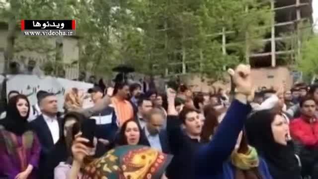 تجمع اعتراض آمیز مقابل سفارت عربستان در تهران