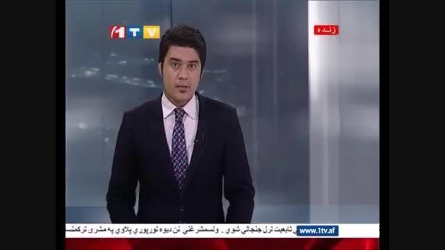 خودکشی زن حامله افغان با دختر ۲ ساله اش