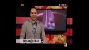 شبکه اجتماعی فیسکوب ایرانیان در برنامه بروز شبکه ۳ سیما