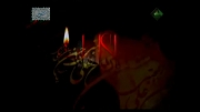 نماهنگ شهادت امام حسن مجتبی علیه السلام