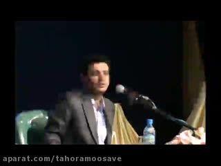 رائفی پور ( نظر مردم دنیا راجع به ایران ) پارت 2- عالی