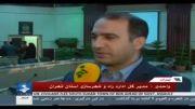 واگذاری جدید مسکن مهر  در استان تهران از دهه فجر