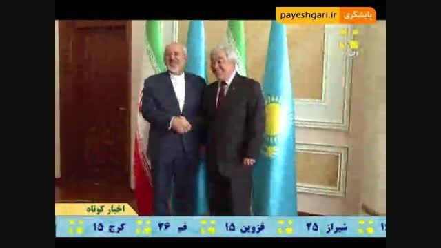 افزایش همکاری اقتصادی ایران و قزاقستان