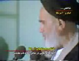 تاریخچه  ارتباط ایران و امریکا بعد از انقلاب و دیدگاه امام خمینی