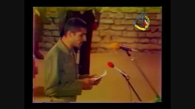 بیعت گردان 22 بهمن در حضور امام خمینی(ره)