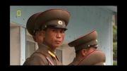 مرز بین کره شمالی و کره جنوبی - حتما ببینید