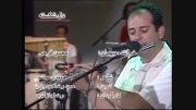 آهنگ دل شکسته با اجرای ناصر عبداللهی و محسن فرحی