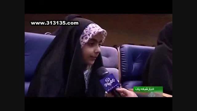 جشن تکلیف آرمیتا رضایی نژاد و هدیه ویژه امام خامنه ای