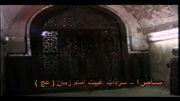 باب غیبت معروف به چاه غیبت امام زمان (عج)-سامرا