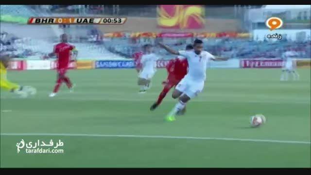 خلاصه بازی امارات 2-1 بحرین
